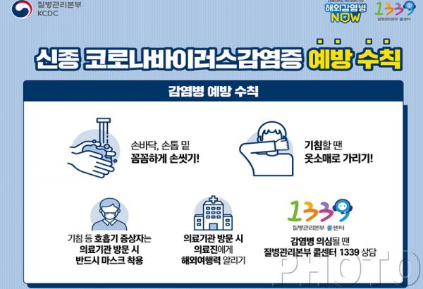 주석 2020-01-30 082905.png