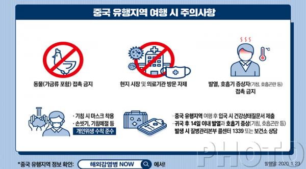 주석 2020-01-30 082934.png