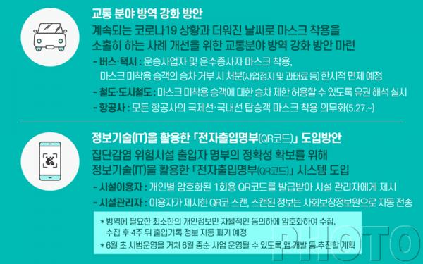 주석 2020-05-26 210653.png