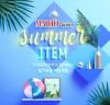마리오아울렛 여름맞이 쇼핑가이드  - 마리오아울렛과 함께하는 슬기로운 여름생활