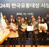 마리오아울렛 , '2020 국가 소비자중심 브랜드 대상' 수상